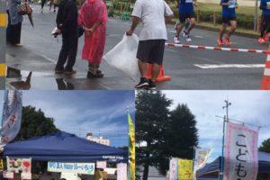 水戸市漫遊マラソン大会。