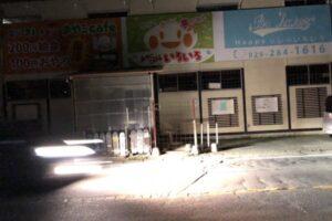 茨城県休業要請施設です。