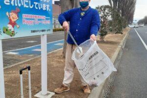 茨城県道路里親認定団体。